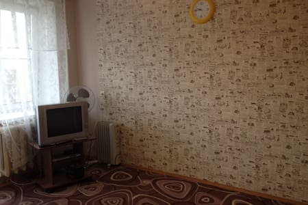 Однокомнатная квартира с wi-fi - Appartamento