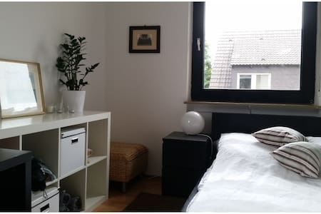 Room near to Stadium/Trainstation - Apartamento