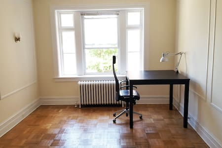 Spacious Bright Safe Best for Yale Affiliates - New Haven - Apartment