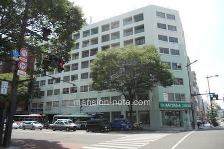 地下鉄南北線 北四番丁駅 真上 中心部徒歩圏内 - Aoba-ku, Sendai-shi