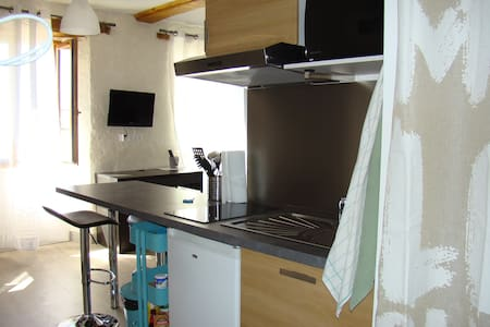 Studio tout confort - Appartement