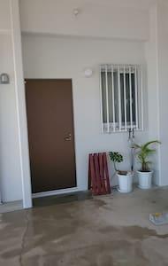 Guest room AQUA - Ishigaki-si - Haus