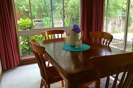 We have a warm and spacious home with a large backyard and barbeque area.  We are a 2 minute drive to the Northland Shopping Centre and we also have a news agency, take away shops a milk bar and a bottle shop across the road from where we are.