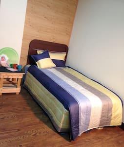 歡迎出差及單獨旅行的朋友!乾淨、舒適、安靜!每晚只需600元 - Apartemen