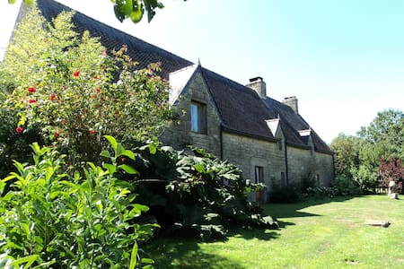 16c Manoir set within 25 hectares with pool. - Lignol