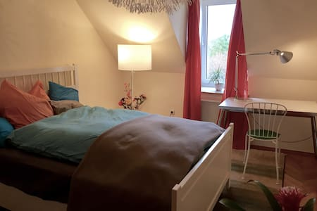 Cozy room close to the city center - Munic
