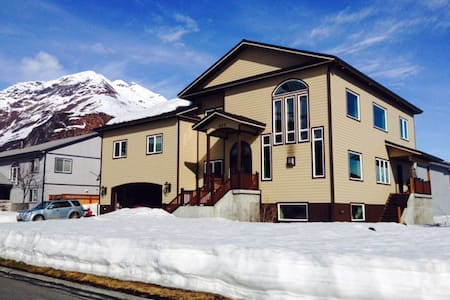 Alaska Forget-me-not, Valdez Alaska - Bed & Breakfast