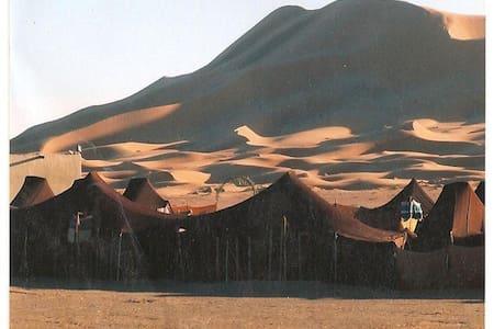Berber Tent in Erg Chebbi Merzouga - Tienda de campaña