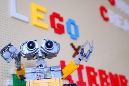 Lego×Airbnb!可能是外滩边最好玩的Airbnb - Wohnung
