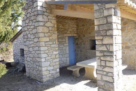 charmant mazet en pierre entièrement rénové - Brouzet-lès-Alès - Talo