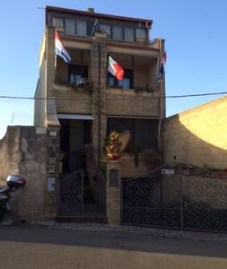 Bed & Breakfast QUO VADIS  -  SALENTO near Otranto - Bed & Breakfast