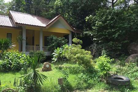 Nita Hidden Paradise Bungalow - House