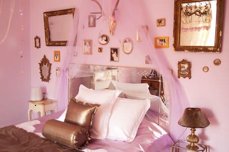 Suites Peau d'anes - Guesthouse