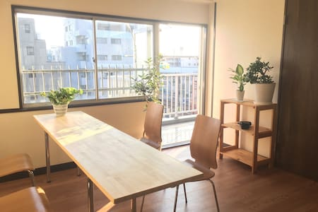#C New open homestay sharehouse - Apartment