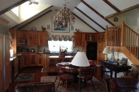 Gorgeous home on the Chester River - Chestertown