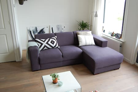 apt with jacuzzi in hip street - Amsterdam - Wohnung