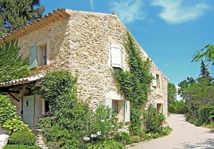LA MAISONNETTE - Charming House in Provence - Ev