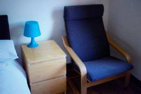 confy & nice room - West Bridgford