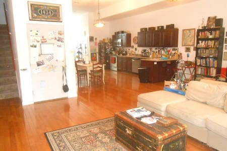 Sunny, Downtown, Main St. Duplex - Condomínio
