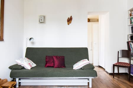 Appartement au charme parisien - Brunoy - Apartamento