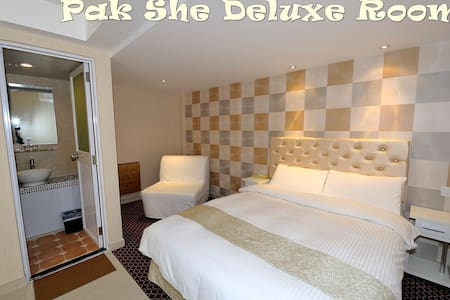Cozy Deluxe Double Room on Beautiful Island. - Hong Kong - Bed & Breakfast