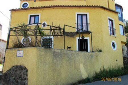 Belles chambres confort 2km centre - Haus