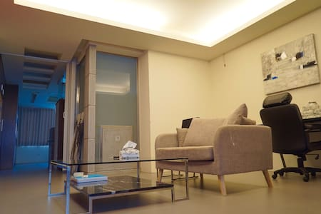 New Taipei City Studio Apartment - Apartment