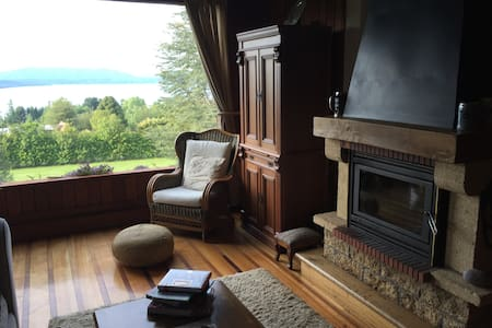 A perfect place & nice sight view - Villarrica - Bed & Breakfast