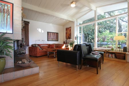 Wine country artist retreat w/view, Midcentury mod - Santa Rosa