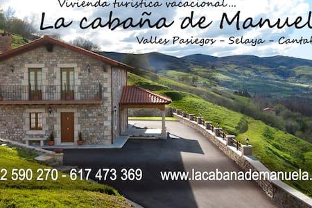 La Cabaña de Manuela - Selaya - Casa