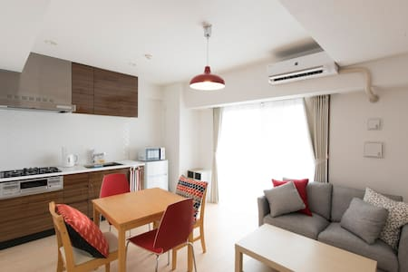 Cozy room,Experience Japanese room! Free Wi-Fi! - Lejlighed