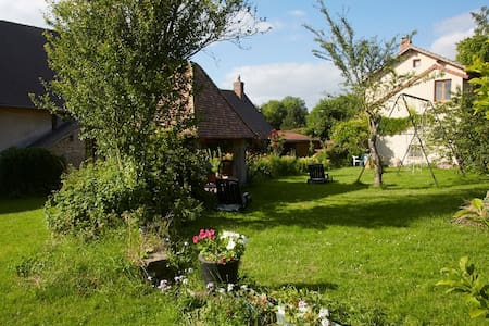 Charmant Gîte proche de Giverny - Bus-Saint-Rémy