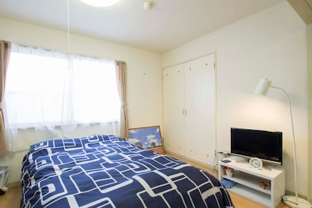 Quiet Space in City 6min to Sta D2 - Apartment