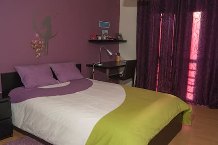 Lovely Modern Double Bedroom w/ Private Bathroom - Algueirão-Mem Martins - Apartment