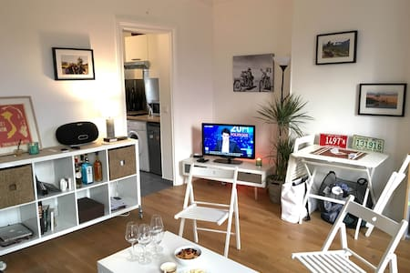 Studio 24M2 Centre de Vincennes - Apartmen