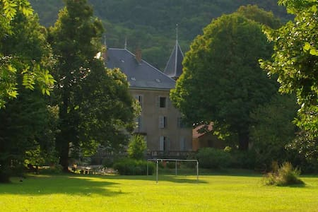 Manoir de Clairfontaine - Noyarey