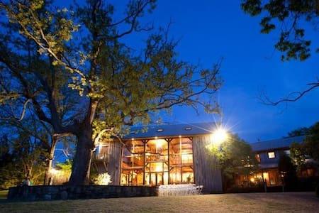 The Lodge @ Fair Weather Farms - Ház