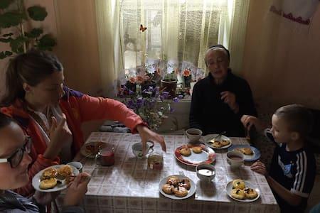Karpaty, Sheshory, Paradise - Dům