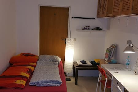 Small, Simple and Cozy! Have Fun! - Hamburgo - Apartamento
