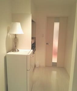 Comfortable and clean Room - Kaga-shi - Appartement
