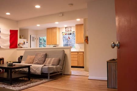 Relaxed space in Denver - Hus
