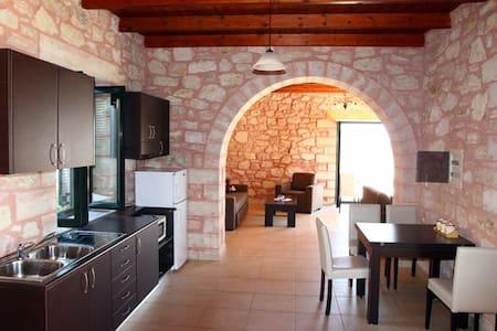 Eagle stone cottage II - Apartment