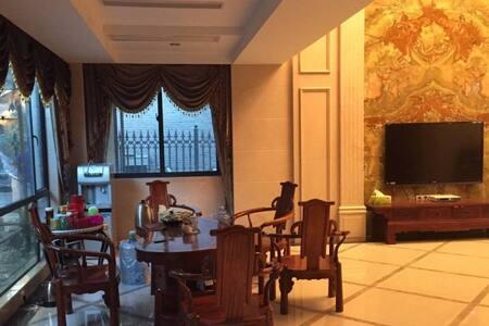 淮南泉山国际独栋庭院 - Huainan - Apartment
