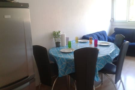 Private double /single room with balcony in Bern - Bern - Apartment