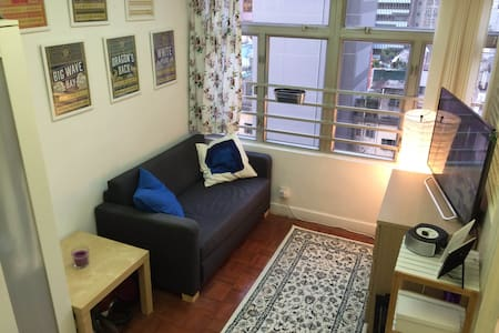 Cosy and sweet, 1 bed, great location - Hong Kong - Apartment