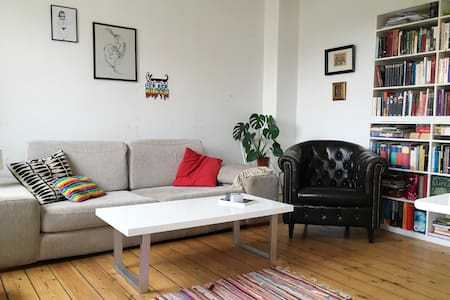 Peaceful apartment only minutes from hip Nørrebro - København - Apartment
