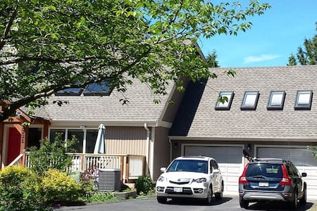 Private Coach House Qualicum Beach - Appartement