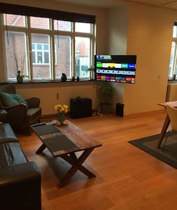 Lovely CPH 2br near metro and city! - København - Apartment