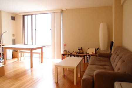 Cozy Studio close to Downtown/GWU/Foggy Bottom - Washington - Condominio