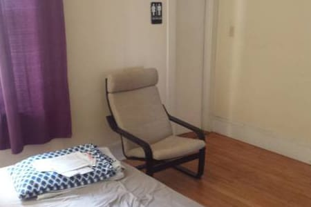Near train, Boston Uni & College! - Boston - Apartment